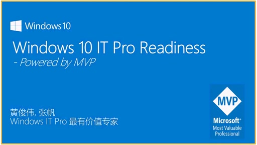 Windows 10 IT Pro Readiness [China]