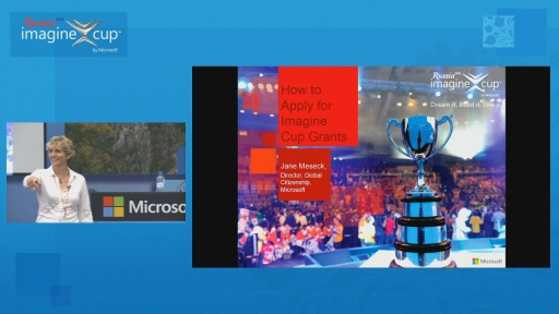 How to apply for Imagine Cup Grants