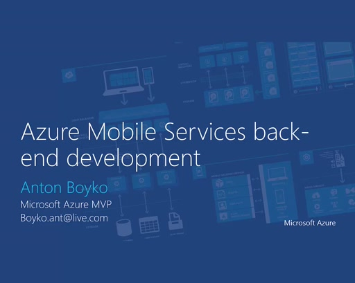 02 | Разработка серверной части с Azure Mobile Services