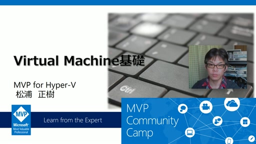 Virtual Machine 基礎