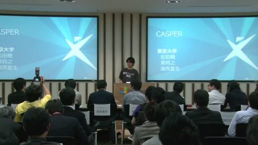 Imagine Cup - CASPER