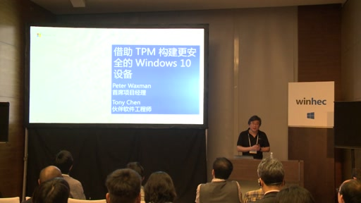 Building More Secure Windows 10 Devices with the TPM