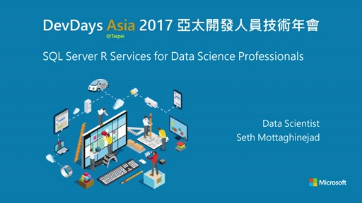 SQL Server R Services for Data Science Professionals