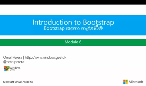 (8) - Bootstrap සදහා හැදින්වීම - (Introduction to Bootstrap)