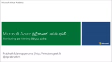 (12) - Monitoring සහ Alerting පිහිටුවා ගැනීම -(Set Up Monitoring and Alerting for Azure Websites)