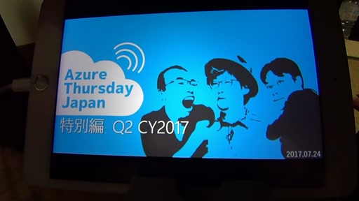 Azure Thursday Japan #7