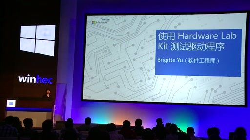 Testing Drivers with the Hardware Lab Kit (HLK)