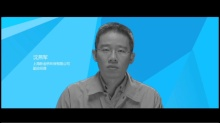 windows azure china case study - kingdee
