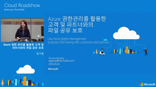 Use Azure Rights Management to protect file sharing with customers and partners