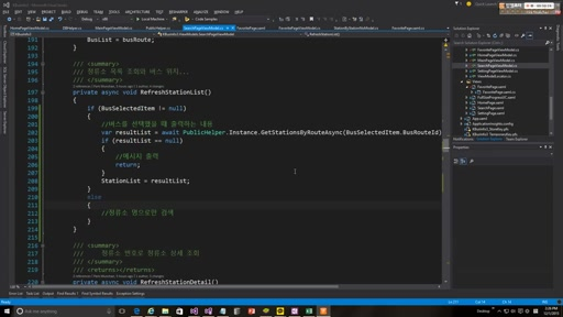 03 MunChan Park - Day 3 Part 12 - Developing the Korea Bus Information app for Windows 10 UWP