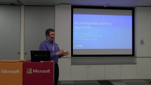 Алгоритмы в Azure Machine Learning и где их лучше применять.