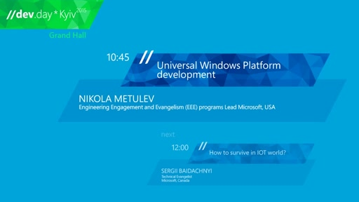 UNIVERSAL WINDOWS PLATFORM DEVELOPMENT