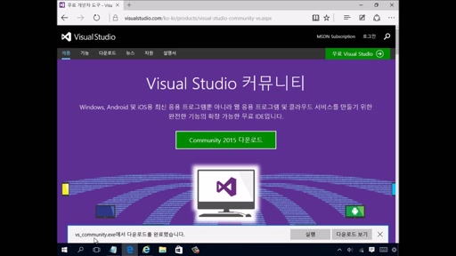 02 YongJun Park - EP02 Visual Studio 2015 Comminity Download and Install, Web Essentials 2015 Install