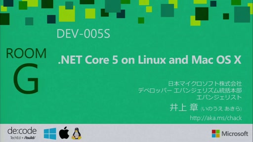 .NET Core 5 on Linux and Mac OS X