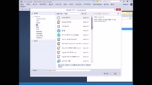 02 -YongJun Park -EP11 ASP.NET SignalR - Simple Chat Application