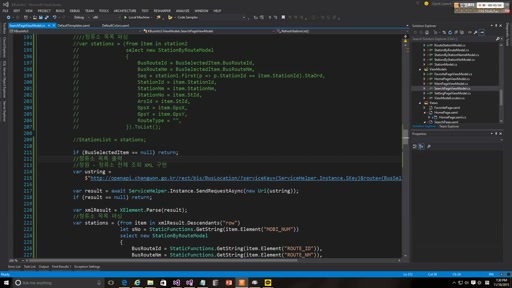03 MunChan Park - Day 2 Part 11 - Developing the Korea Bus Information app for Windows 10 UWP