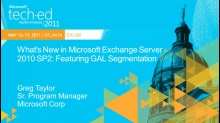 What's New in Microsoft Exchange Server 2010 SP2: Featuring GAL Segmentation