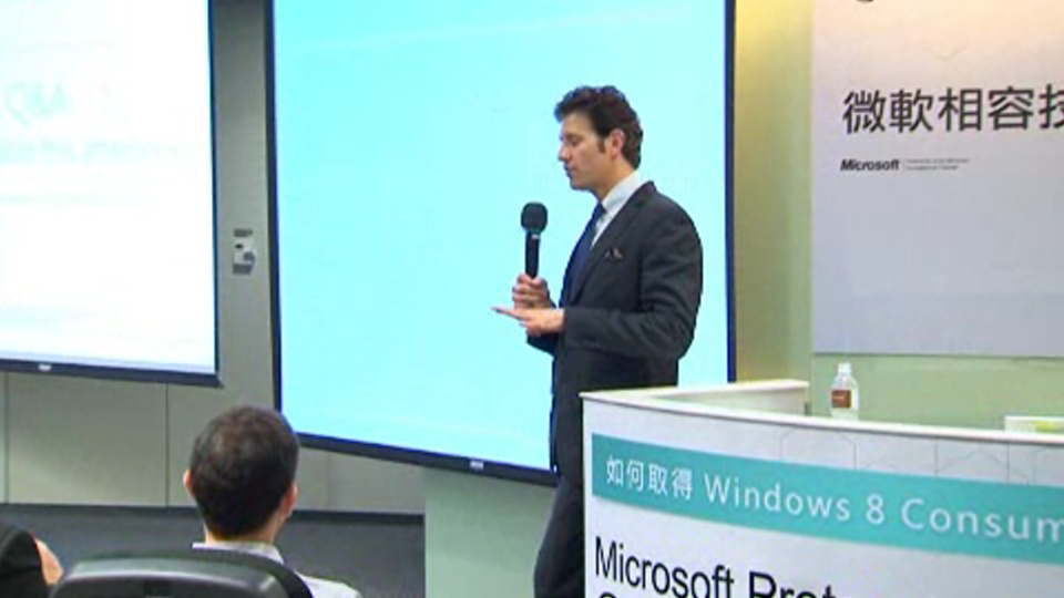 RDP Protocols Overview for Windows Server 2012