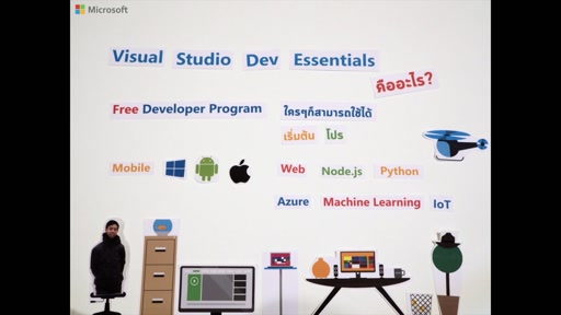 TechOnFri: แนะนำ Visual Studio Dev Essentials