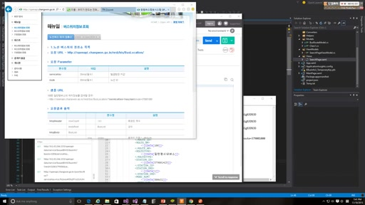 03 MunChan Park - Day 1 Part 8 - Developing the Korea Bus Information app for Windows 10 UWP