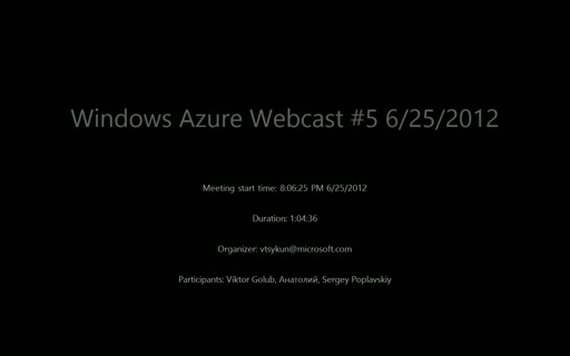 Webcast 2012-06-25. Windows Azure: Storage Queues и Tables