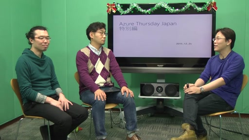 Azure Thursday Japan #1