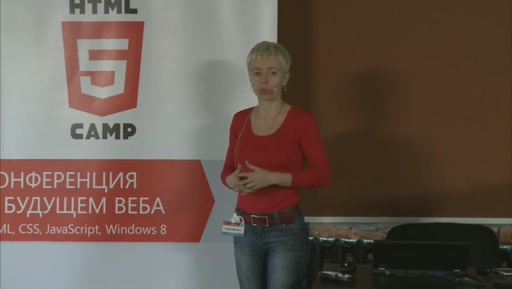 Windows Azure сервисы для Windows 8 приложений