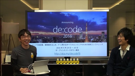 VS 魂 特別編 ~ 数分で Sold Out !  Build 2016, そして今年も開催決定 !  de:code 2016