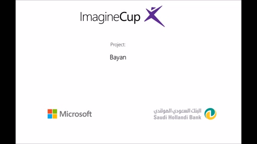 Imagine Weekend 2016 - Project: Bayan #جييك16