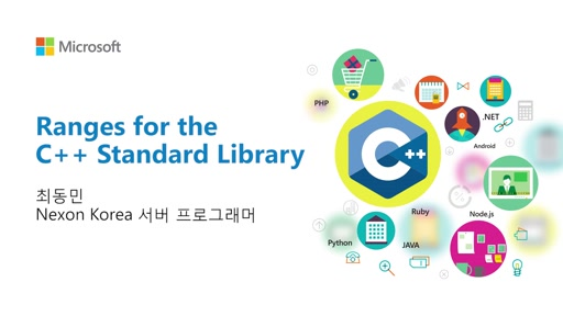 Ranges for The C++ Standard Library