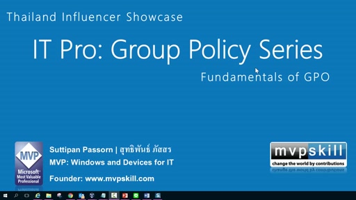 Group Policy Series: Understand the benefit of GPO and Demo - Thai