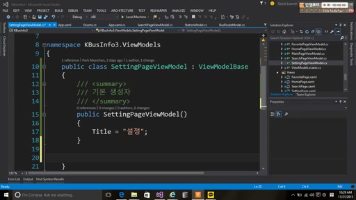 03 MunChan Park - Day 3 Part 1 - Developing the Korea Bus Information app for Windows 10 UWP