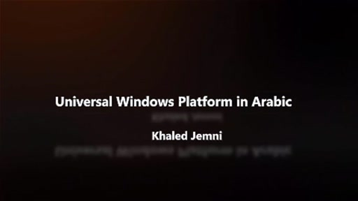 UWP In Arabic 11 - Relative Panel