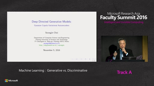 Machine Learning: Generative vs. Discriminative