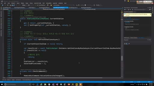03 MunChan Park - Day 3 Part 10 - Developing the Korea Bus Information app for Windows 10 UWP