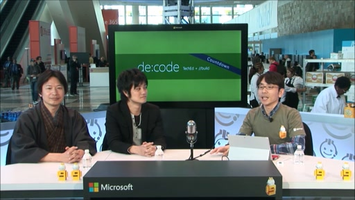 Build 2015 Day 1 Keynote Wrap-up ~ Channel 9 特設ステージより
