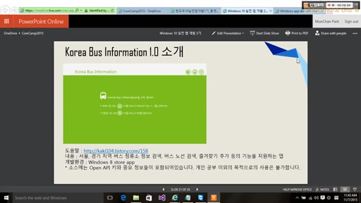03 MunChan Park - Day 1 Part 3 - Developing the Korea Bus Information app for Windows 10 UWP