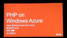 PHP on Windows Azure