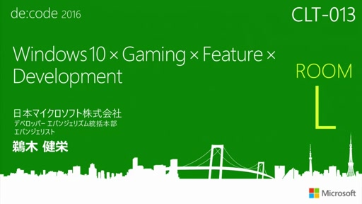 Windows 10 × Gaming × Feature × Development