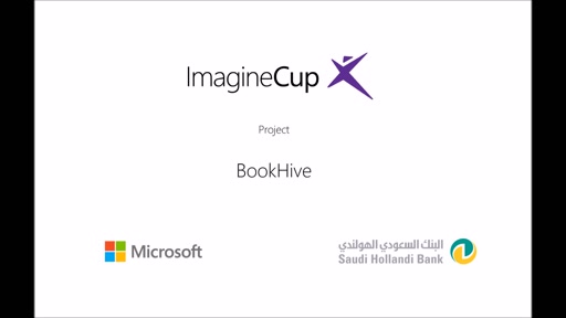 Imagine Weekend 2016 - Project: BookHive #جييك16