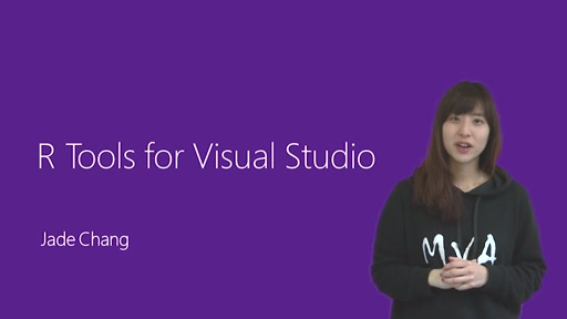 七分鐘概覽 R Tools for Visual Studio