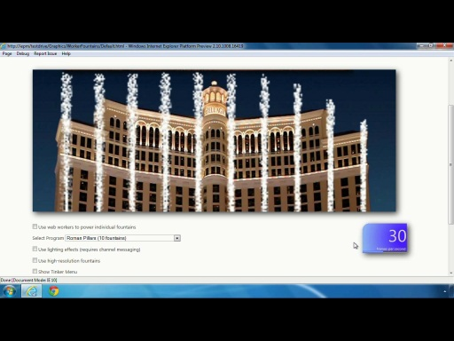 Internet Explorer 10 Platform Preview 2: Web Workers Demo