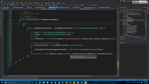 03 MunChan Park - Day 3 Part 13 - Developing the Korea Bus Information app for Windows 10 UWP