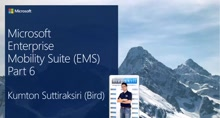 02 Kumton -Enterprise Mobility Suite -06