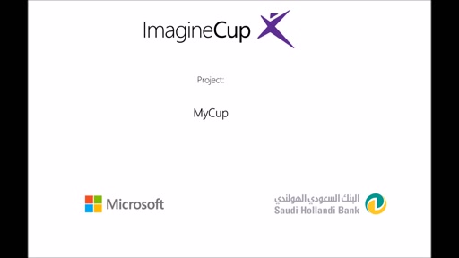 Imagine Weekend 2016 - Project: MyCup #جييك16