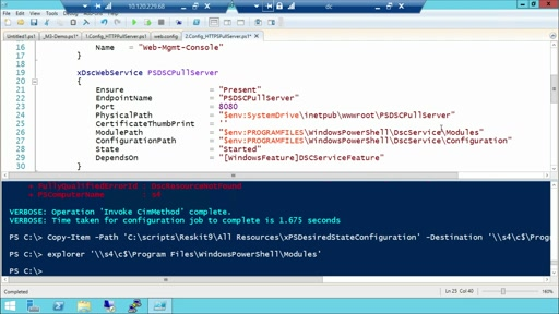 Getting Started with PowerShell Desired State Configuration (DSC): (03) Configuring Pull Servers for Deployment​