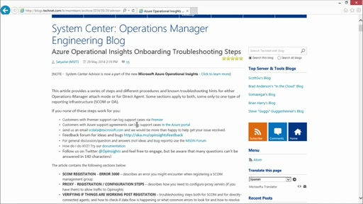 All About Microsoft Azure Operational Insights: (05) Troubleshooting Operational Insights