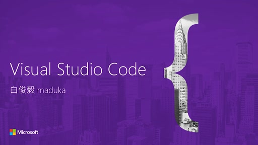 Visual Studio Code 跨平台應用