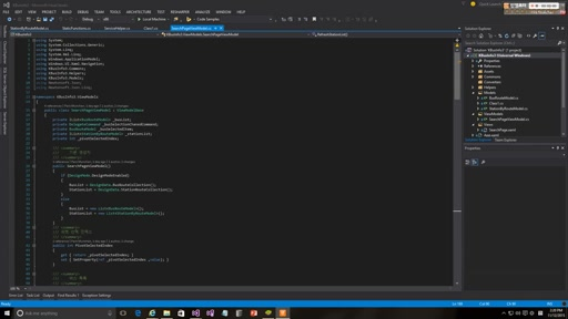 03 MunChan Park - Day 1 Part 9 - Developing the Korea Bus Information app for Windows 10 UWP