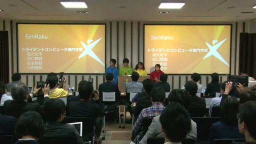 Imagine Cup - SenRaku